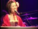 倉橋ヨエコ 『損と嘘』ライブ映像