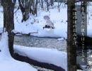 【UTAU】北陸四唱で「日本海みそ+ミツワ石鹸」【重音テト+】
