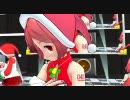 【MMD-DMC】Packaged【重音テト】