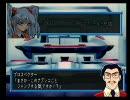 てきとーじゃないスーパーロボット大戦IMPACT 77話 2/2