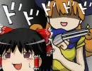 【ドラクエ4】アリーナ姫がMUGEN入りを目指すようです その5