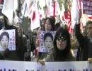 【12・27横浜デモ】千葉景子法務大臣の一刻も早い罷免を! (4-5) thumbnail