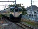 113系1000番台誉田駅到着シーン