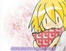 【鏡音リン】 4月7日 手描きPV付き