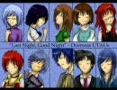 【UTAU】【合唱】Last Night, Good Night【10人】【UTAU海外組】