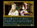 【御神楽少女探偵団】野郎2人が雑談しながらプレイ。Part5