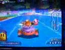 マリオカート アーケードグランプリ2 MARIOKART  ARCADE GP2