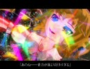 【東方3DPV】シークレットシスターコンプレックス【Halozy×HDLV×リツカ】