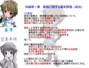 【月読ショウタ】不動産鑑定評価基準 各論第1章(底地)