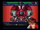 てきとーじゃないスーパーロボット大戦IMPACT 78話