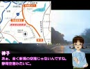 【くるm@s_1st】#13_律子主任と雨の東関東自動車道