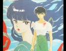 水たまり/kayoko【人魚の森 ED フル】160kbps