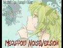 うたってみたよ☾Adu-lt NoiseCollection
