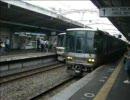 【5分間耐久】大阪環状線入線メロディ