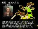 アイマス戦記「秀吉」年末年始解説変・アイドル武将列伝後編