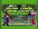 ぷよぷよフィーバー 遊戯+王vsペガサス+海馬 (修正版)