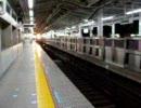 京急横浜駅での旧1000 SSTシーン その1