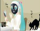 【DIVA2リズムエディット曲】猫なキミ【初音ミク】
