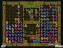 ぷよぷよ通 ALF vs Kame Part7 (2006.09.18)