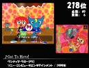 【2ch】第3回みんなで決めるゲーム音楽ベスト100(+400) Part12