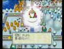 【非実況】友達がいないから一人で桃太郎電鉄2010を100年プレイ Part18