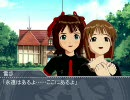 春香と雪歩の幻想紀行 エピローグ:夢幻
