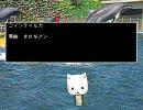 【UTAUカバー】コイシテイルカ【いぬへび】