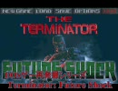 Terminator: Future Shock Part-1【DOSゲー再発掘シリーズ】