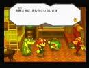 ペーパーマリオRPG実況プレイpart48 thumbnail