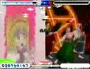 陰陽師Revolution (ONMYO MODE VS. アリス and 魏威愚)