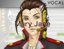 【Big Al】メリー・ジェーン【つのだ☆ひろ】