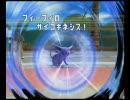 【ゆっくり】LV1の人類がバトレボ散策・16-後編-【実況】