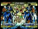 戦国陸上2009閉会式 レシオマッチ in 高田馬場ゲーセンミカド その4