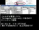 ニコ生りっちゃん リク放送者にうってつけソフト!