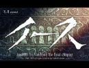 イースIIのOP曲を3つ混ぜてみた【PC88版+Windows版+PSP版】