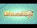2010年 テレビアニメ化決定! 『祝福のカ