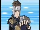 NARUTO-ナルト- 疾風伝 龍刃記 をプレイだってばよ 3回目