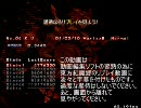 東方紅魔郷 Normal 魔理沙B Stage1~3