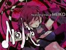 【MEIKO】 NOISE 【みじぴんP/オリジナル曲】