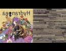 【東方アレンジ】Sound Online-Hydrangea【東方Vocal】