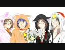紅白ニコニコ歌謡祭2009【Vol.12】 thumbnail