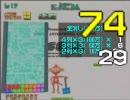【AC】(新)セガテトリス/87,670,223pts.