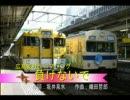 広島支社の電車たち