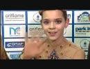 アデリーナ・ソトニコワ ロシア選手権 200