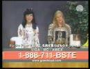 Beastie Boys Special 01