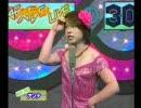 9/8(後編)よしよし動画 「MAE AGE LIVE」