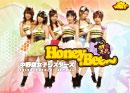 中野腐女子シスターズ「Honey Bee~」