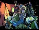 バンブラDXで 東方怪綺談 『不思議の国のアリス』