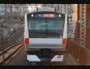 E233系走行音(豊田~立川)