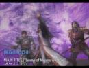 6. 稲毛謙介が作曲した無双の曲 Part 1:戦国2 E~OROCHI (2006~2007)